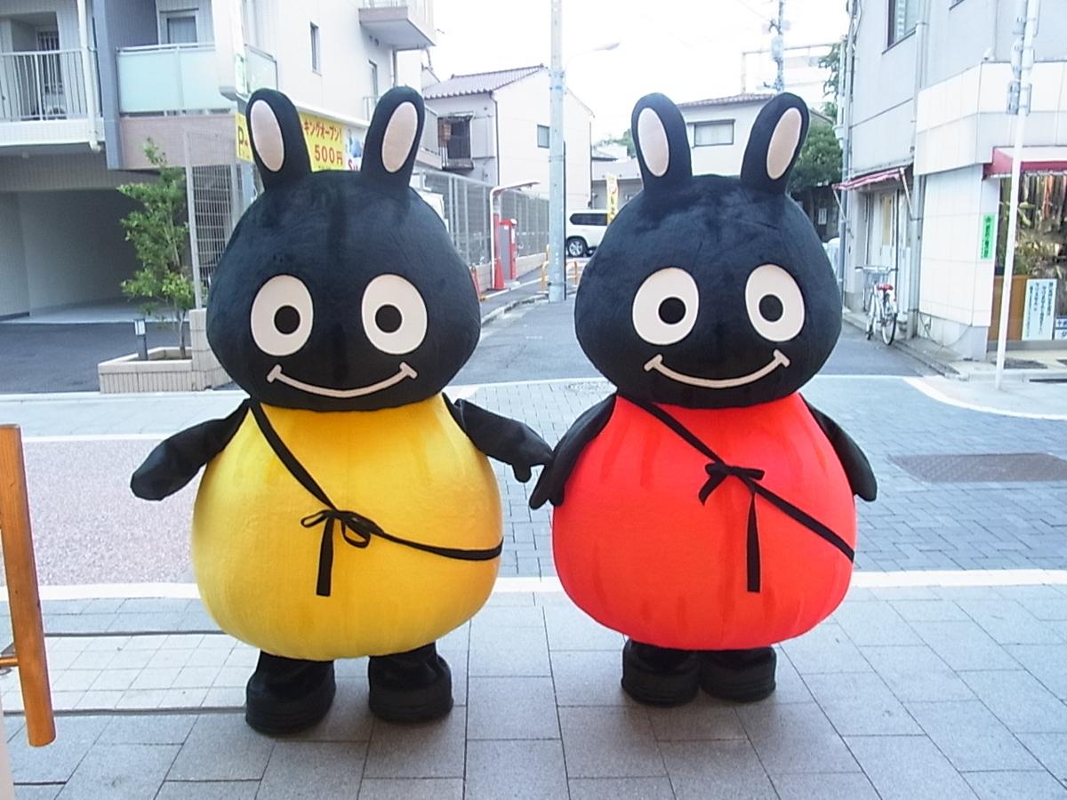 年明けに開催予定!世田谷区の商店街一帯で宝探しイベント