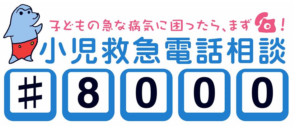 スクリーンショット 2015-01-13 12.34.30