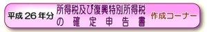 スクリーンショット 2015-03-09 13.07.52