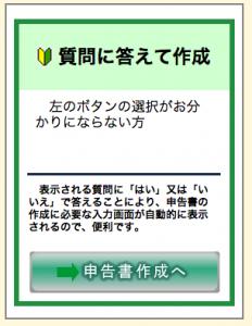 スクリーンショット 2015-03-09 13.14.23