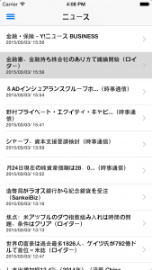 iOS Simulator Screen Shot 2015.03.03 16.08.44