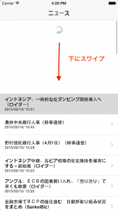 iOS Simulator Screen Shot 2015.03.10 16.29.17