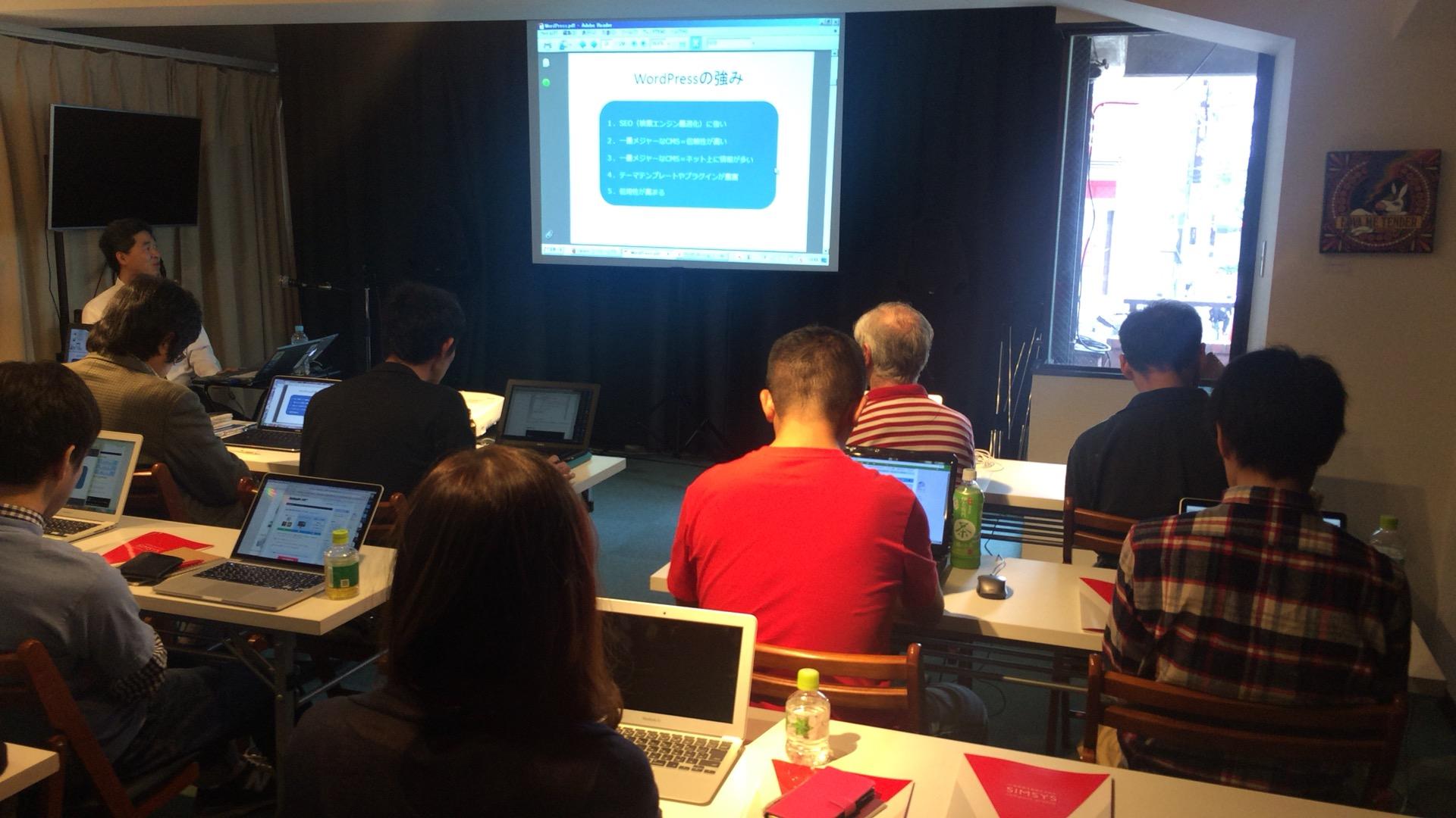 5月24日(日)神保町にて第1回「初めてのホームページ(WordPress)作成講座」開催リポート!