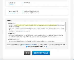 スクリーンショット 2015-05-28 11.39.32