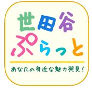 スクリーンショット 2015-05-20 11.32.53