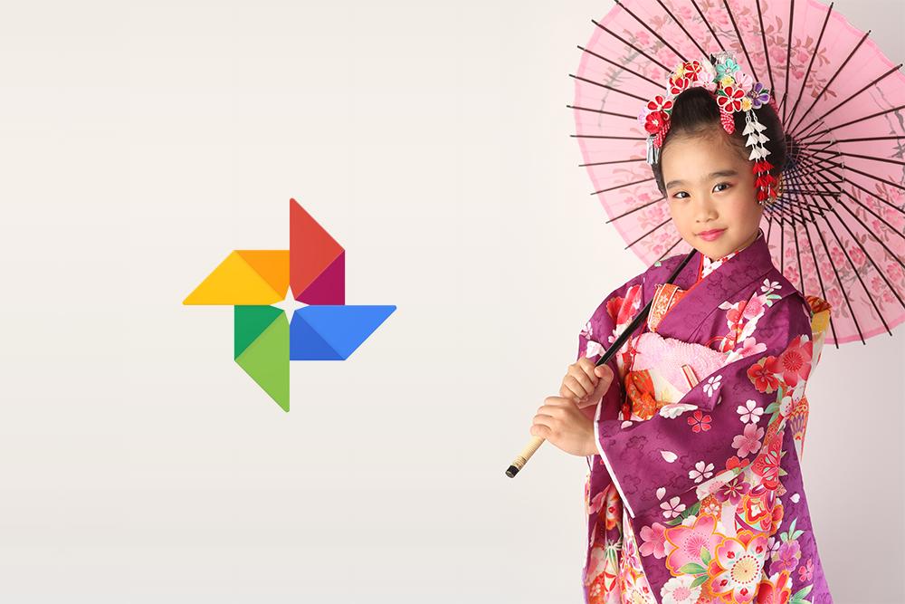 iPhoneの写真管理を「Googleフォト」に移行を勧める8つの理由と使い方