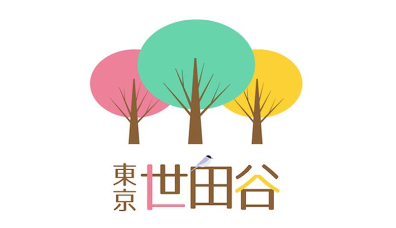 [PR]締め切り迫る!PCN東京世田谷IchigoJamプログラミング教室in世田谷ものづくり学校