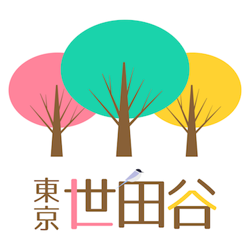 [PR]開催間近!4/23 PCN東京世田谷IchigoJamプログラミング教室