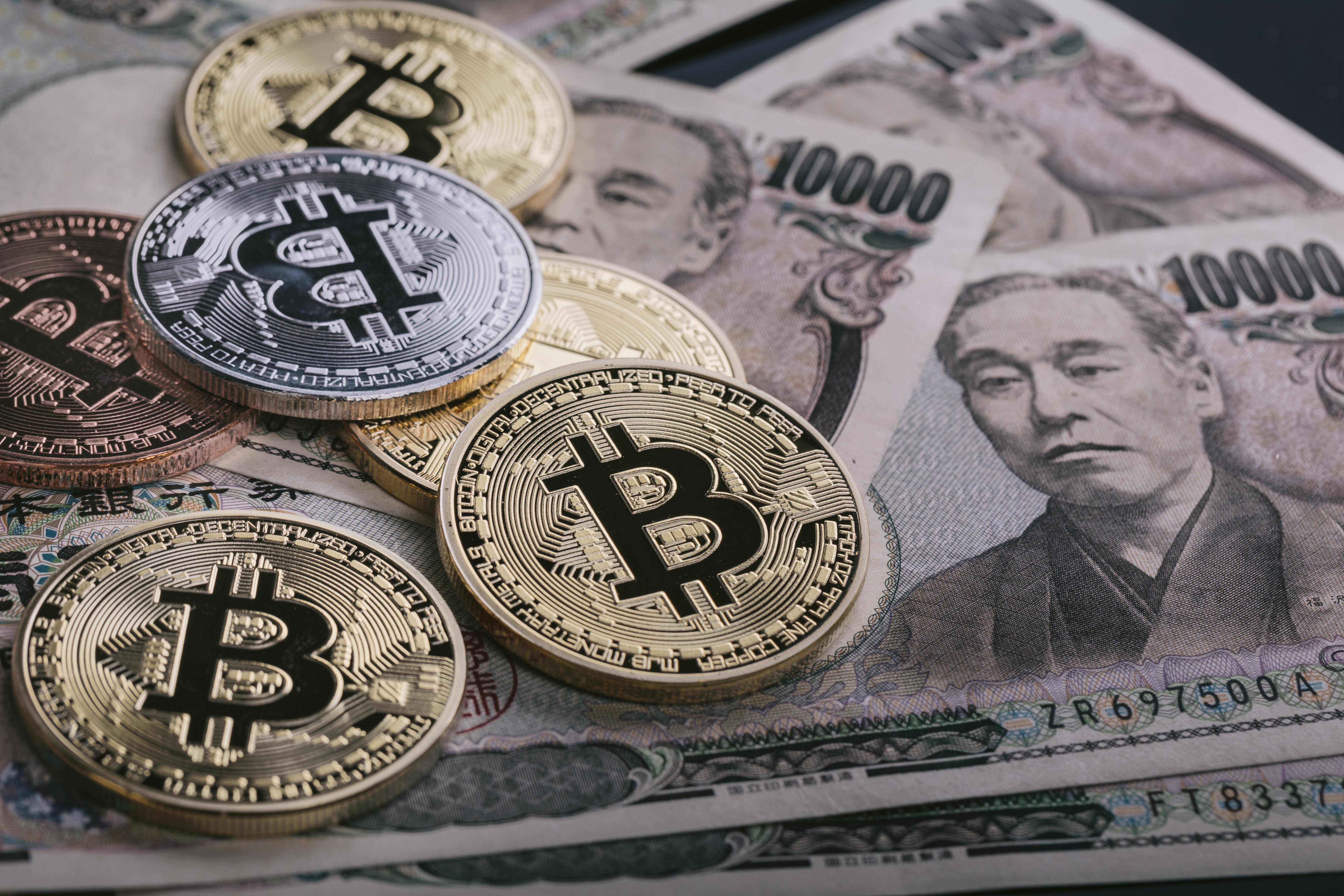 超初心者向け仮想通貨の買い方〜ザイフ(Zaif)でビットコイン(bitcoin)を簡単お得に買う手順