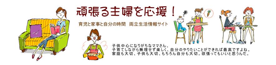 スクリーンショット 2014-12-12 12.09.00