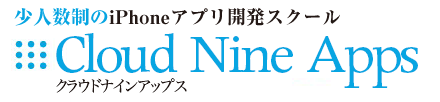 スクリーンショット 2015-03-09 11.28.56