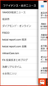 スクリーンショット 2015-01-08 14.46.57