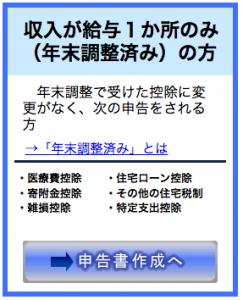 スクリーンショット 2015-03-09 13.11.22