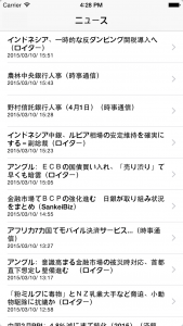 iOS Simulator Screen Shot 2015.03.10 16.28.23