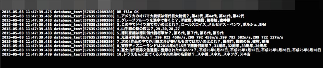fmdb_screenshot2