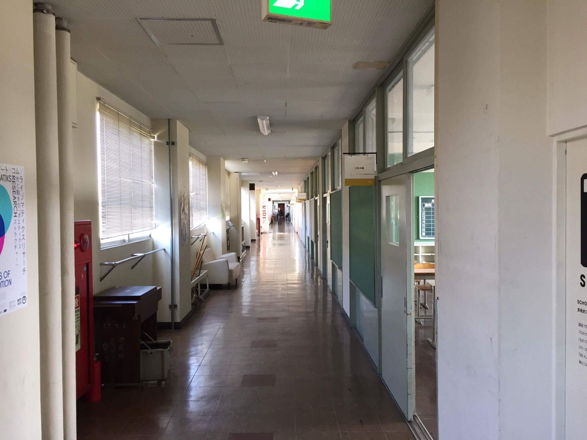 満員御礼!3/11 PCN東京世田谷IchigoJamプログラミング教室レポート